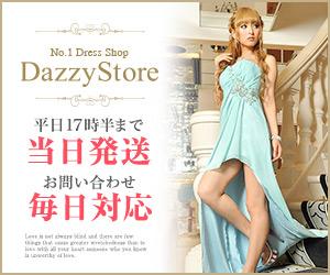 dazzystore