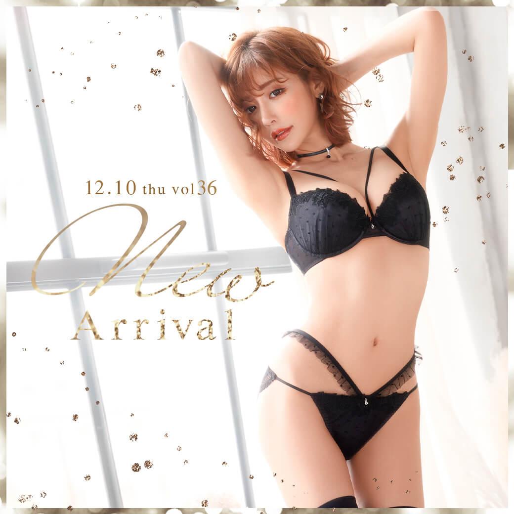 201210明日花キララNewArrival